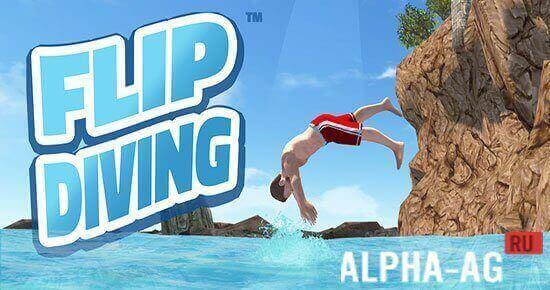 Flip diving v 2. 9. 11 (mod money) » клуб пользователей планшетов на.