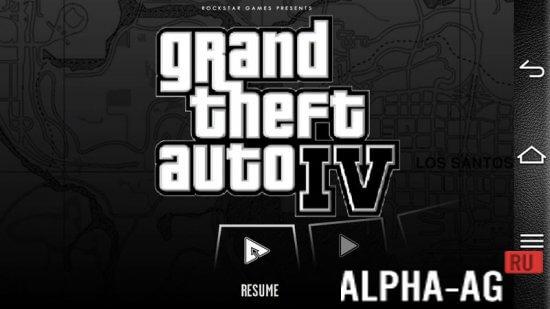 скачать игру gta 4 на андроид