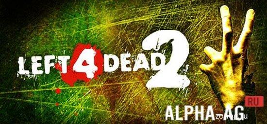 скачать игру left 4 dead 2 по сети бесплатно