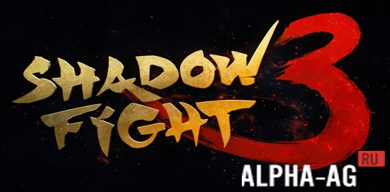 Скриншот Shadow Fight 3 №1