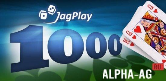Игра 1000 андроид скачать