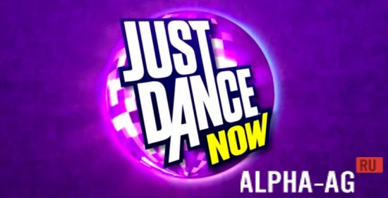 Скриншот Just Dance Now №1