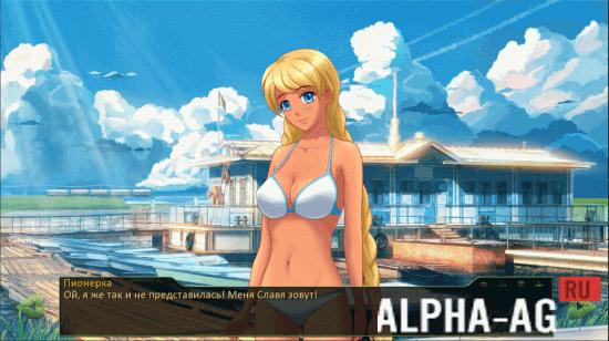 Скачать игру everlasting summer на андроид