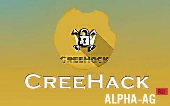 Скачать creehack pro 1. 8 для android бесплатно.