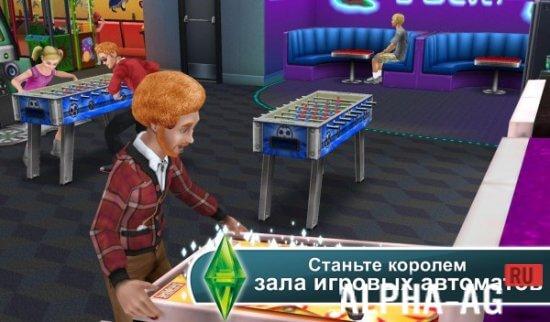 Симс Фриплей Скриншот №3