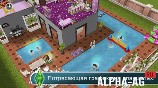 Симс Фриплей Скриншот №1