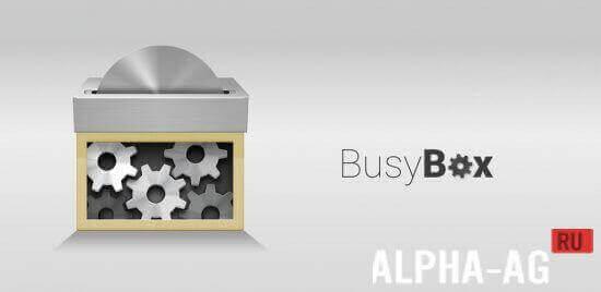Busybox pro 67 загрузить apk для android aptoide.
