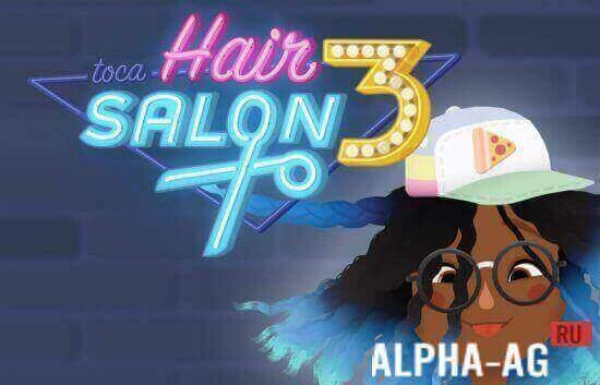 Скачать Игру На Андроид Бесплатно Toca Hair Salon 3 - фото 11