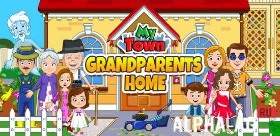 My town: home (май таун хом) скачать игру на андроид.
