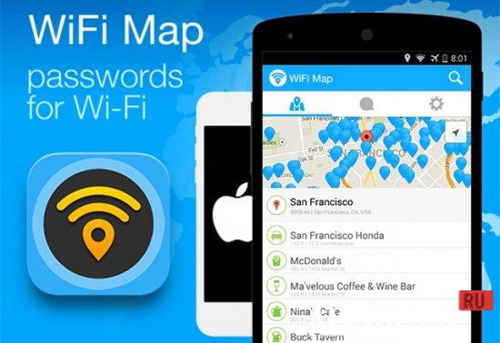 Скачать wifi map