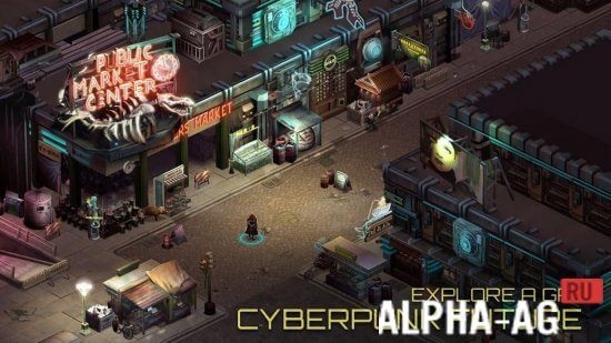 Скриншот Shadowrun Returns №3