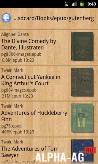 Приложение для чтения книг fb2 на андроид скачать бесплатно
