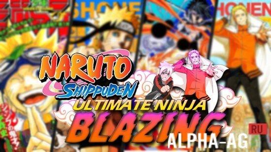 Скриншот NARUTO SHIPPUDEN: Ultimate Ninja Blazing №1