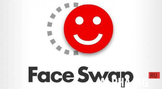 Face swap software free download