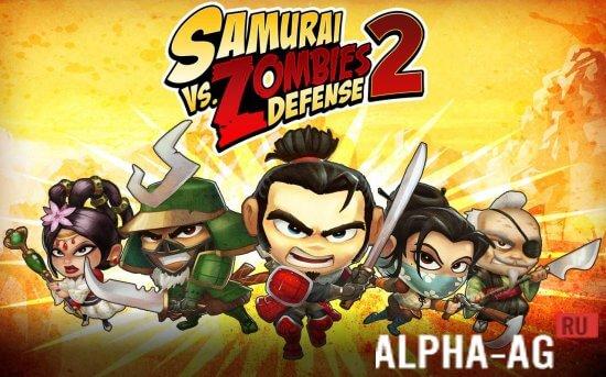 Скачать игру samurai vs zombies defense скачать