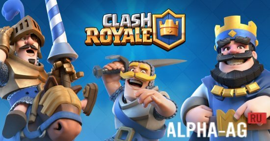 Clash Royal №1