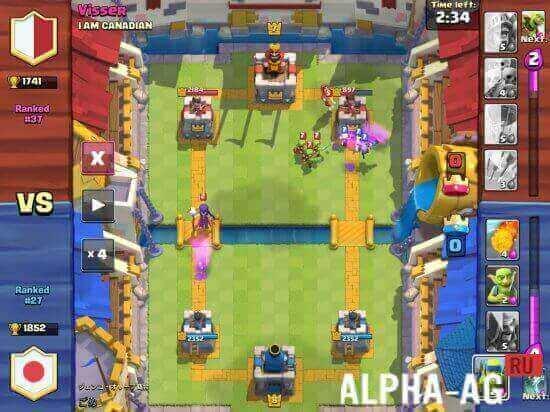 Clash Royal №4