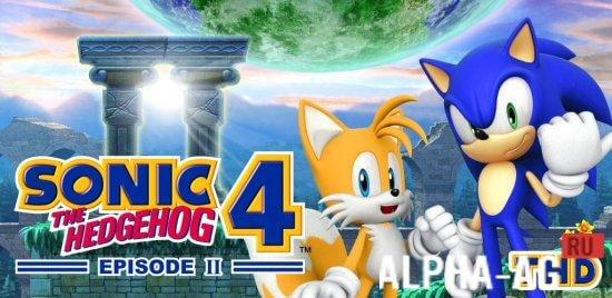 Sonic 4 episode ii.