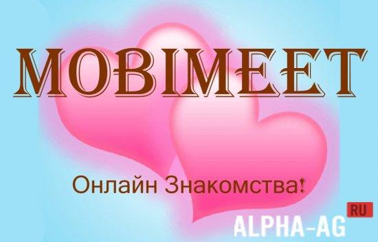 для mobimeet сайт компьютера знакомств