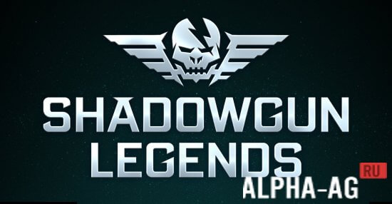 shadowgun legends скриншот №1