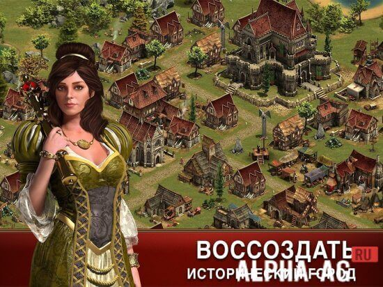 Forge of Empires Скриншот №4