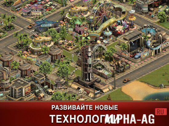 Forge of Empires Скриншот №3