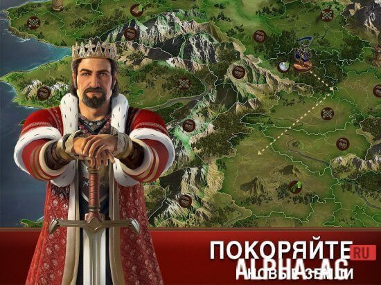 Forge of Empires Скриншот №2