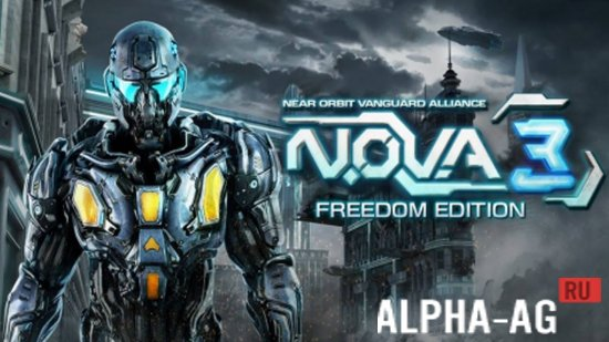 Скачать n. O. V. A. 3: свобода на андроид.