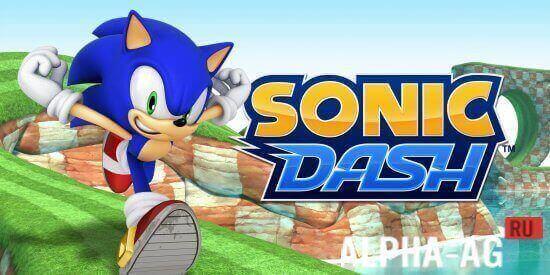 sonic dash Скриншот №1