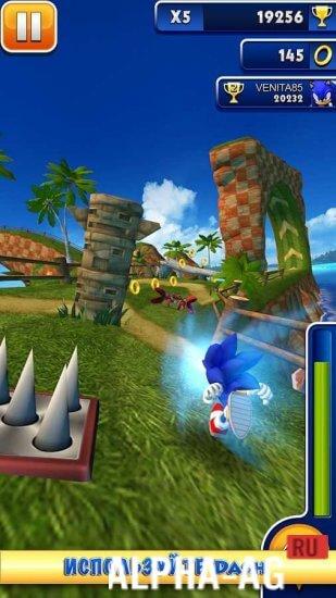 скачать бесплатно игру бегущий мальчик по поездам на андроид