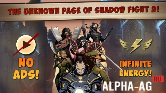 Shadow Fight 2 Special Edition Скриншот №1