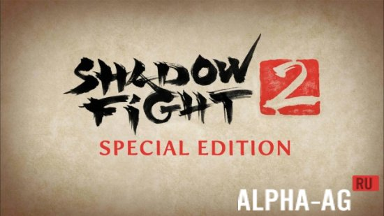 скачать shadow fight 2 special