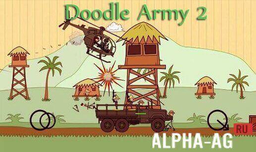 Doodle Army 2 Mini Militia скачать взломанную версию игры на андроид