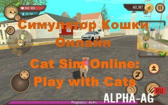 Скачать взломанную игру войнушка онлайн популярная ролевая онлайн игра