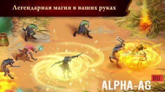 гильдия героев Скриншот №4