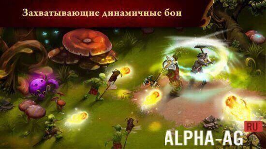 гильдия героев Скриншот №3