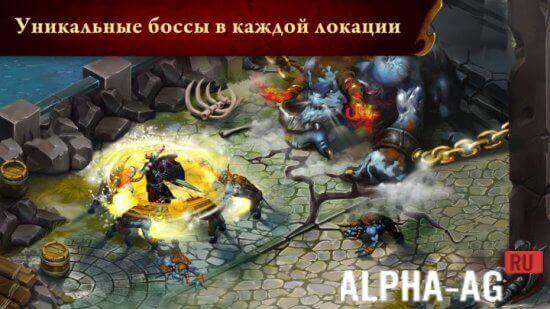 гильдия героев Скриншот №5