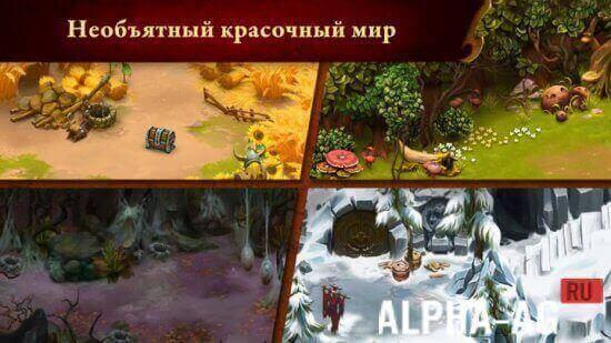 гильдия героев Скриншот №2