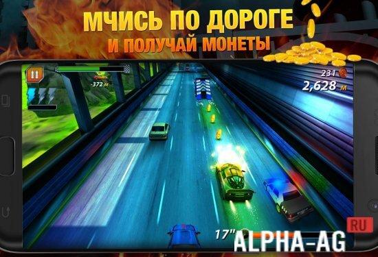 Скачать игры гонки на выживание на андроид.
