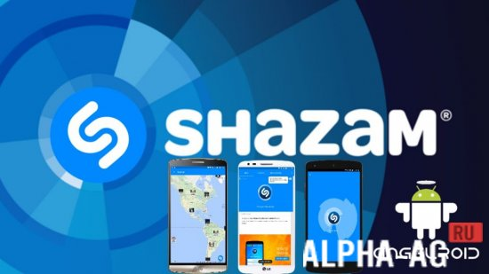 Shazam for windows phone | download shazam.