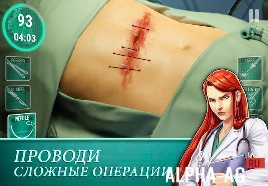 Operate Now: Hospital Скриншот №3