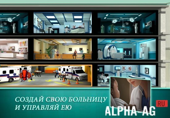 Operate Now: Hospital Скриншот №1