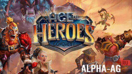 Age of Heroes: Conquest Скриншот №1