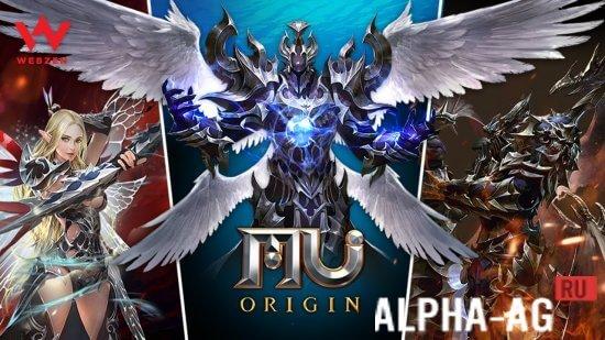 Mu origin-ru взломанная