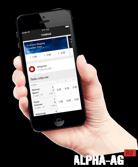Как правильно скачать и установить приложение на мобильный телефон