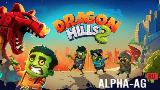 Dragon v0. 76a [steam early access] скачать бесплатно игру.